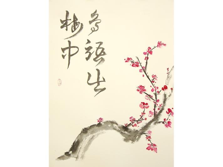 cerisier du japon peinture du japon et des fleurs. Black Bedroom Furniture Sets. Home Design Ideas