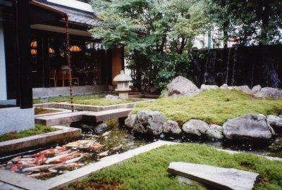 Jardin japonais interieur maison du japon et des fleurs for Jardin interieur japonais