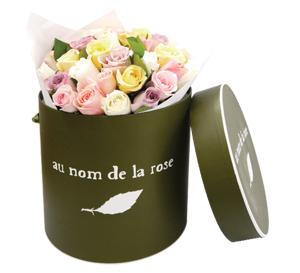 quelle plante offrir pour un anniversaire du japon et des fleurs. Black Bedroom Furniture Sets. Home Design Ideas